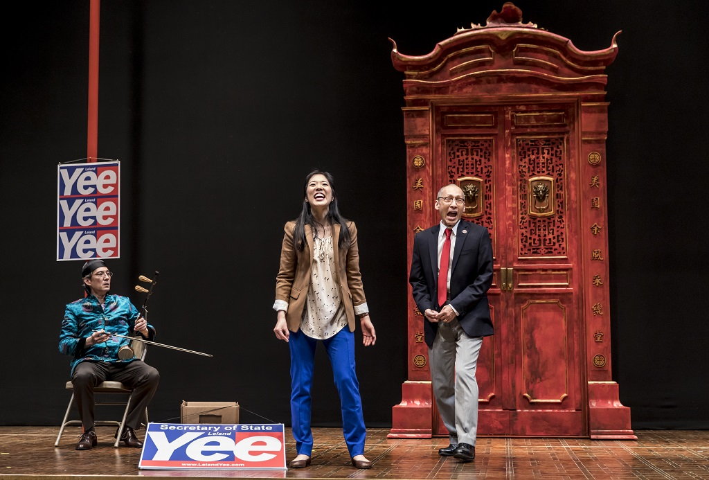 Goodman Theatre Presents THE KING OF THE YEES –Quintessentially American